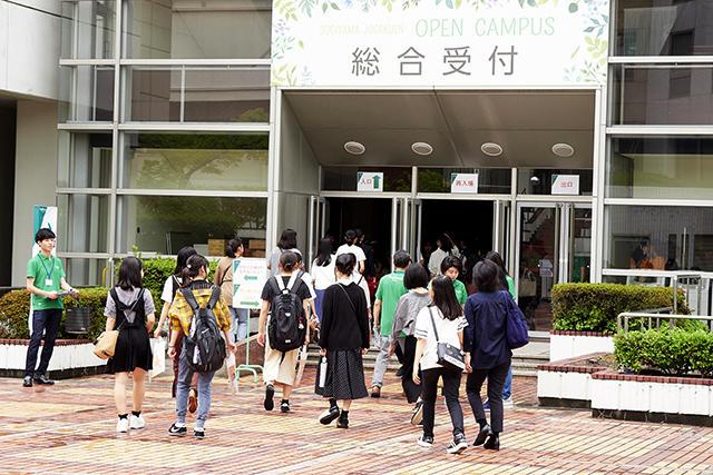 立命館 大学 オープン キャンパス 2019
